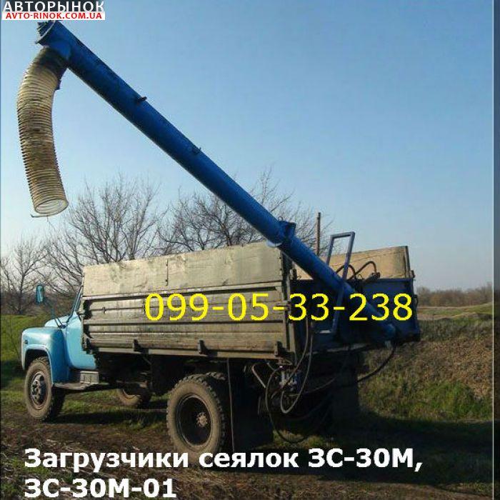 Авторынок | Продажа 2017 Трактор МТЗ Загрузчики сеялок ЗС-30М,ЗС-30М-01Реальный ЗС 30 и