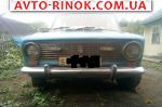 Авторынок | Продажа 1971 ВАЗ 2101
