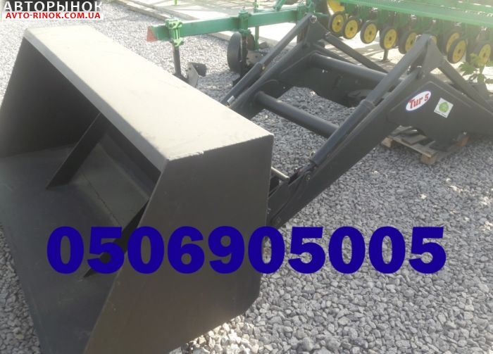 Авторынок | Продажа  Трактор ЮМЗ Покуйте фронтальный погрузчик TUR-5 без переплат.
