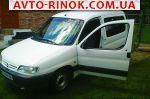 Авторынок | Продажа 2002 Citroen Berlingo