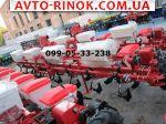 Авторынок | Продажа 2017 Трактор МТЗ Сеялка Упс 8 пропашная подобие Весты(НЕ Червона Зи