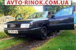 Авторынок | Продажа 1987 Audi 80
