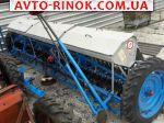 2005 Трактор МТЗ Сеялка зерновая сз-5, 4 после капитального ремонта СЗ-5. 4