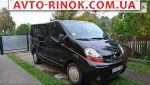 Авторынок | Продажа 2003 Renault Trafic