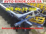 2017 Трактор МТЗ АГД-3,5Н (Т-150К) Прицепная борона АНАЛОГ как УДА-3,8