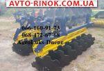 2017 Трактор МТЗ АГД- 2.1, 2.5, 3.5, 4.5 БОРОНЫ дисковые