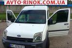 Авторынок | Продажа 2005 Ford Fiesta