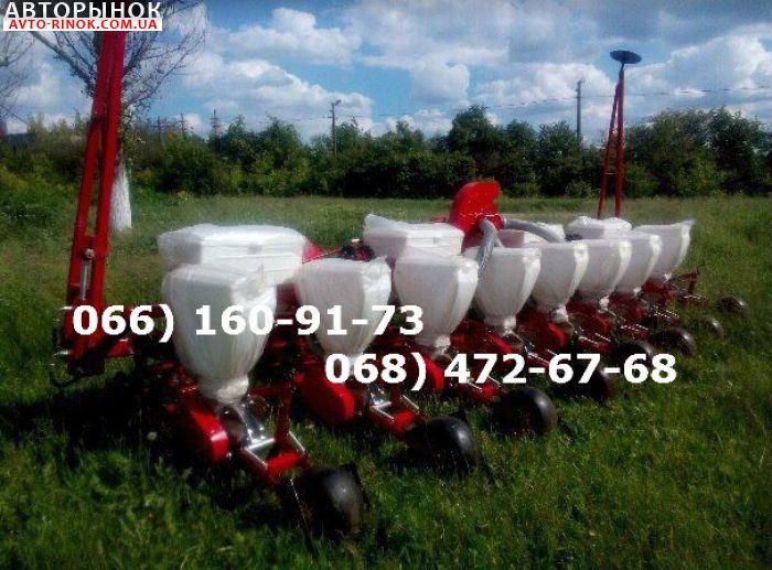 Авторынок | Продажа 2017 Трактор МТЗ Продам УПС-8 Веста, сеялка точного высева