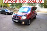Авторынок | Продажа 2007 Fiat Doblo