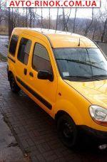 Авторынок | Продажа 2003 Renault Kangoo