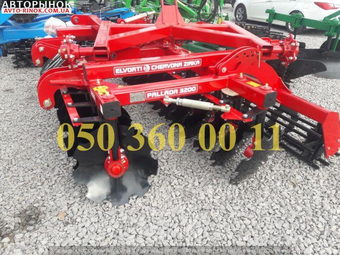 Авторынок | Продажа    Дискова борона ПАЛЛАДА 3200, цена доступная фермер