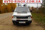 Авторынок | Продажа 2000 Volkswagen Transporter T4
