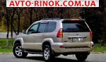 Авторынок | Продажа 2009 Toyota