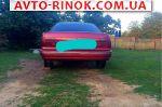 Авторынок | Продажа 1988 Ford Taurus