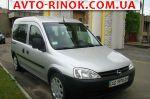 Авторынок | Продажа 2006 Opel Combo