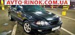 Авторынок | Продажа 2000 Toyota Avensis