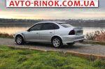 Авторынок | Продажа 1998 Opel Vectra B