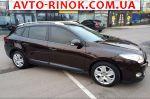Авторынок | Продажа 2013 Renault Megane