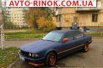 Авторынок | Продажа 1990 BMW 7 Series