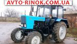 Авторынок | Продажа 2011   Трактор МТЗ 82,1