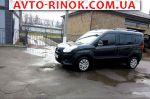 Авторынок | Продажа 2010 Fiat Doblo