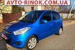 Авторынок | Продажа 2011 Hyundai I10