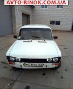 Авторынок | Продажа 1986 ВАЗ 2103