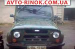 Авторынок | Продажа 1987 УАЗ 469