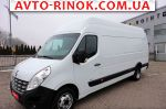 Авторынок | Продажа 2013 Renault Master L4H3