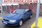 Авторынок | Продажа 1997 Toyota Carina