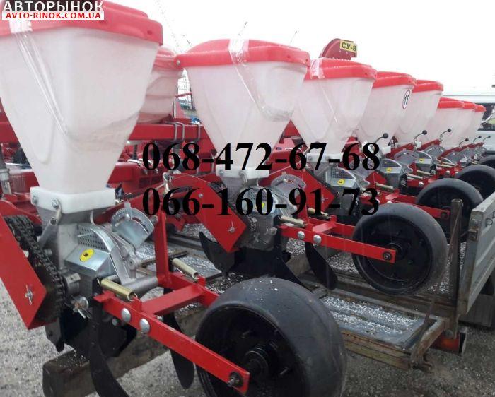 Авторынок | Продажа 2018 Трактор МТЗ Сеялка Су-8 гибрид в комплекте Нива 12 контроль вы