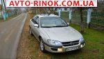 Авторынок | Продажа 1996 Opel Omega