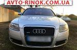 Авторынок | Продажа 2005 Audi A6 C6