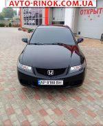 Авторынок | Продажа 2006 Honda Accord