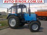 Авторынок | Продажа 2010 Трактор МТЗ 892