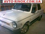 1993 ЗАЗ 968 купе
