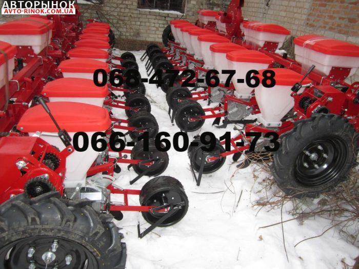 Авторынок | Продажа 2018 Трактор МТЗ Сеялка Упс-8(Вом), на гидравлике