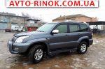Авторынок | Продажа 2005 Toyota