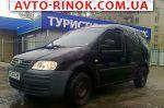 Авторынок | Продажа 2007 Volkswagen Caddy