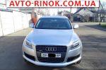 Авторынок | Продажа 2006 Audi Q7