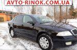 Авторынок | Продажа 2007 Skoda Octavia