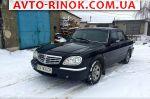 Авторынок | Продажа 2008 ГАЗ  31105
