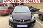 Авторынок | Продажа 2007 Mazda CX-7