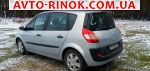 Авторынок | Продажа 2005 Renault Scenic
