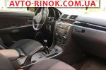 Авторынок | Продажа 2004 Mazda 3