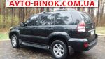 Авторынок | Продажа 2008 Toyota Land Cruiser Prado