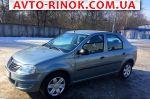 Авторынок | Продажа 2010 Renault Logan