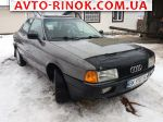 1988 Audi 80