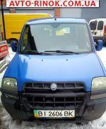 Авторынок | Продажа 2002 Fiat Doblo