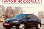 Авторынок | Продажа 2009 Mazda 3
